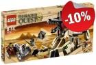 LEGO 7326 De Sfinx Herrezen