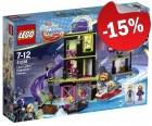 LEGO 41238 Lena Luthor Kryptomite-Fabriek, slechts: € 59,49