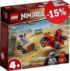 LEGO 71734 Kai's Zwaardmotor, slechts: € 8,49