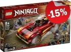 LEGO 71737 X-1 Ninja Supercar, slechts: € 42,49
