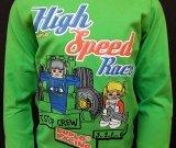 DUPLO T-Shirt GROEN (Tajs 103 - Maat 92)
