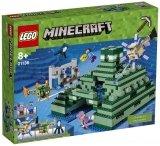 LEGO 21136 Het Oceaanmonument