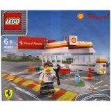 LEGO 40195 Shell Station (Polybag)