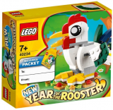 LEGO 40234 Year of the Rooster BESCHADIGD