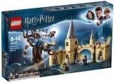 LEGO 75953 Zweinstein Beukwilg