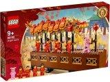 LEGO 80102 Draken Dans