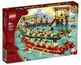 LEGO 80103 Drakenboot Race