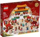 LEGO 80105 Tempelmarkt voor Chinees Nieuwjaar