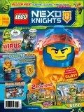 LEGO Nexo Knights Magazine 2018-1