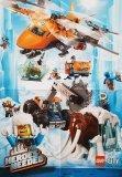 LEGO Poster City Arctic GRATIS