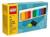 LEGO Sleutelrek