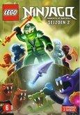 LEGO Ninjago Masters Of Spinjitzu Seizoen 2