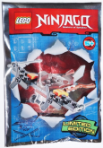 LEGO Pirate's Fighter (Polybag)