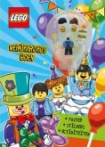 LEGO Verjaardagsboek